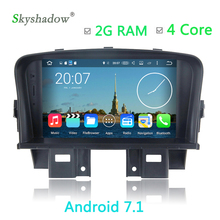 2GB RAM Android 7.1 Car DVD Player GPS map BT RDS Radio Wifi DVR camera OBD2 for Chevrolet Holden Cruze 2008 2011 2012 2013 2014(China)