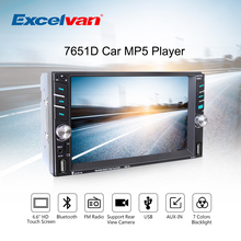 "7651D Car MP5 Media Player 6.6"" Touch Screen 2 DIN Bluetooth FM Radio Stereo Player Support Rearview Camera Dual USB TF AUX-IN(China)"
