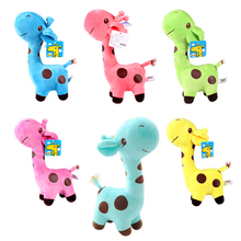 "1pcs7""18cm so Cute Baby Toys Rainbow Giraffe Plush Toys Dolls For Kids Brinquedos kawaii gift for your friends on 7 Colors(China)"