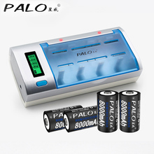LCD display battery charger for AA/AAA/SC/C/D/9V battery + 4 pcs nimh 8000 mah rechargeable D battery