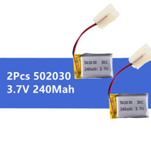 2pcs 3.7V 240mAh 30C Li-Po Battery 502030 For 6020 Syma S107 S108 S109 S026 Helicopter quadcopter high quality(China)