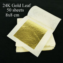 high quality 50 sheets 8x8cm genuine 24K edible gold leaf food decoration Gold mask  free shipment