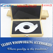 160*4.0*70 2T Finger Joint Cutter for Woodworking Machine / Woodworking Tools(Original Brand : TAIWAN YUE HONG)