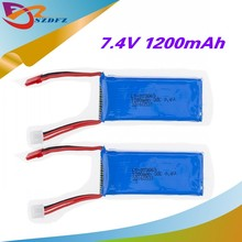 2 PCS Good Quality 7.4V 1200mAh battery for WLtoys V353 V353B V666 V666N V333 Yizhan X6 JJRC X6 X1 WLtoys A979 rc drone parts