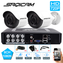 Saqicam CCTV System 8CH 1080N AHD DVR 1200TVL 2PCS 720P CCTV Outdoor Waterproof Security Surveillance Camera Home Video DVR Kit(China)