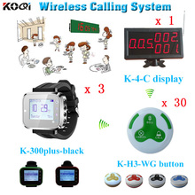 Vibrating pager Wireless Guest Paging System Restaurant Calling System 1 display 3 Watch Pager Receiver K-300plus 30 call bell(China)