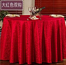 Luxurious Round Table Cover Round Jacquard Damask Table Cloth Hotel Wedding Tablecloth Machine Washable Fabric Cloth Table 10pcs