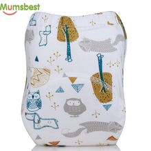 [Mumsbest] New Baby Training Pants Washable Baby Cloth Nappy With Cotton Insert Reusable Cotton Cloth Diapers For 9-14kg Babies(China)