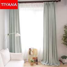 Insulated Solid Color Window Curtains For Living Room Modern Style Blackout Curtain Drapery For Bedroom Custom Made WP200&20