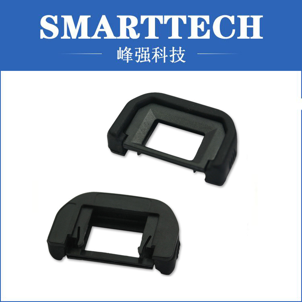 Camera viewfinder goggles plastic injection molding manufacturer<br><br>Aliexpress