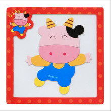 2017 Cartoon Animal Wooden Magnetic Puzzle Educational Developmental Baby Kids Training Toy Jigsaw Puzzles For Infant Brinquedos