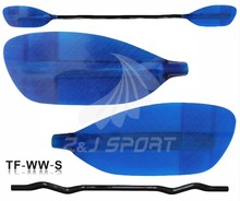 ZJ SPORT Strong and Durable Werner Powerhouse Whitewater Paddle With Carbon Cranked Shaft and Translucent Fiber Blade(China)