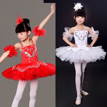 Discount Ballet Gymnastics Leotards For Girl Professional Ballet Tutu Dance Dress Ballerina Swan Lake Costume Dancewear For Kids(China)