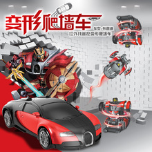 2016 climbing robot remote control car deformation Bugatti hornet wall climbing car vehicle toy