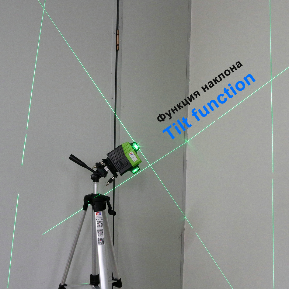 Kaitian Laser Level MG3D5L tilt function