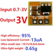 High efficiency Low Quiescent Current 1.5V 1.8V 2V to 3V DC DC  Boost Step up Converter for AA AAA Dry cell Button battery