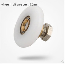Circular shower pulley Vintage bathroom glass sliding door track roller Single wheel The old shower accessories 25 mm