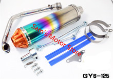 FORCE JOG GY6 125CC/150CC 152QMI 157QMJ CNC Aluminum Head Motorcycle Exhaust Muffler(China)