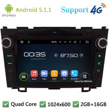 "Quad Core 8"" HD 1024*600 2Din Android 5.1.1 Car Multimedia DVD Player Radio DAB+ 3G/4G WIFI GPS Map For Honda CRV CR-V 2006-2011"