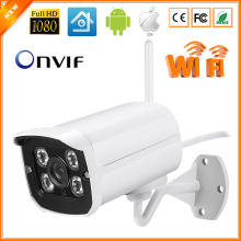 Ultra Low Illumination IP Camera WIFI 1080P Full HD 1/2.8'' SONY IMX322 Sensor Security Camera IP Wireless Outdoor P2P Camera