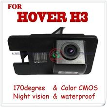 wired wireless Car Rear View Backup Camera for Great wall HOVER H3 H5 H6 parking assist  night vison waterproof