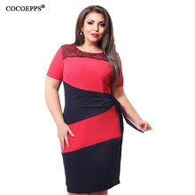 Buy L-6XL Large size vestidos lace women dress 2017 Casual Female Patchwork dresses plus size women clothing Knee-Length 5xl dress for $9.98 in AliExpress store