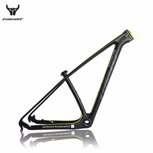 Thrust 2017 New products nice yellow color cheap carbon mtb frame bike bicycle frameset chinese carbon frames