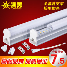 Led lighting tube t5 t8 led t5 t8 ligthpipe full set of super bright led fluorescent lamp 31cm