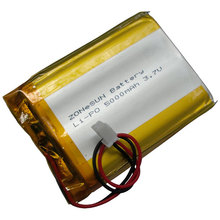 Polymer lithium battery 955071 5000mAh 3.7V mobile power handset MID GPS Rechargeable Li-ion Cell(China)