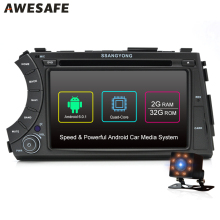 AWESAFE 2 Din 7 Inch Car DVD Player For SSANG YONG ActYon 2005-2012 With GPS Navigaiton FM RDS Free Maps Autoradio MP5 Player(China)