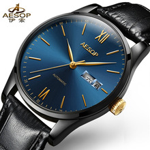 AESOP Watch Men Automatic Mechanical Double Calendar Leather Strap Waterproof Transparent Sapphire Glass Stainless Steel Clock(China)