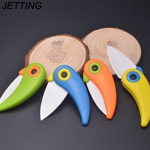 1PCS 4 Colors Mini Bird Ceramic Knifes Gift Knife Pocket Folding Knives Kitchen Fruit Paring Knife With Colourful ABS Handle