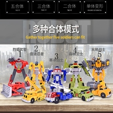 1pcs New creative deformation robot children cartoon animation variant model boy toys(China)