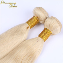 New Arrival  Blonde Russian Hair Weave 613 Platinum Blonde Virgin Hair 2pcs/lot Human Hair Extensions No Shedding Double Wefts