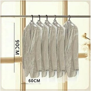 10pcs Clothes Suit Garment Dustproof Cover Transparent Plastic Storage Bag(China)