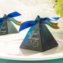 10pcs Dream Star Wedding Candy Box Marry Gift Box Packing Box Blue European Creative Personality Candy Box