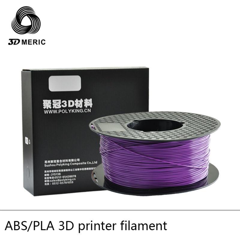 Purple 3D Printer Filament ABS 1.75mm 1KG /400M Plastic Rubber Consumables Material<br>