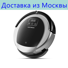 LIECTROUX Robot Vacuum Cleaner B6009,2D Map & Gyroscope Navigation,with Memory,Low Repetition,Virtual Blocker,UV Lamp,Water Tan(China)