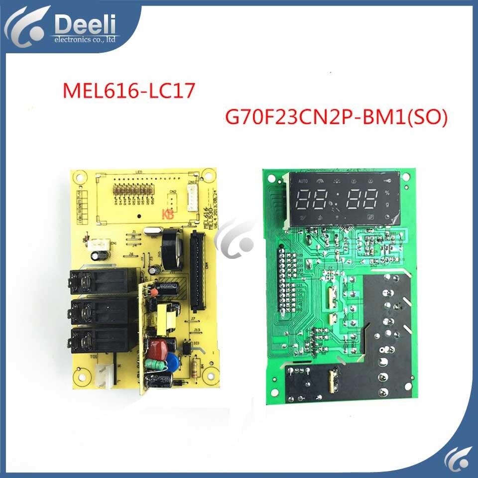 for Galanz Microwave Oven computer board G70F23CN2P-BM1(SO) MEL616-LC17 = MEL301-LCQ7 MEL301-LCQ8 MEL601-LC87<br>