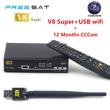 1 Year Europe Cccam Server HD Freesat V8 Super DVB-S2 Satellite Receiver Full 1080P Italy Spain Cccam Cline With 1pc USB Wifi(China)
