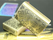 High Quality bronze Fashion oil kerosene lighters Crown Windproof Metal Smoking Fuel Lighters with Free Flintstone