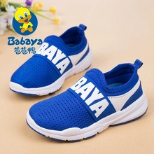 2016 BABAYA Spring fashion low slip-on solid brand logo infant children light sneakers girl boys casual shoes kids sport loafers