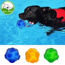 Chew Dog Toys Squeaky Waterproof Ball Training Tooth Cleaning Toy For Pets 3 Colors Blue Green Yellow(China)