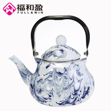 1pcs 2.0L Ice Flower Bell Pot Smooth Kettle Enamel Tea Pot Used On Electromagnetic Stove/Gas Range/Electronic Tube(China)
