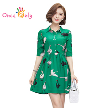 Hot 2017 New Arrival Summer Women High Quality Fashion Brand One-piece Dress Swan Print A-line Dress Plus Size S - XXL Green