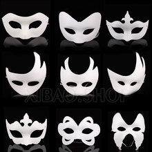 10pcs/lot White Unpainted Face Plain/Blank Version Paper Pulp Mask DIY Masquerade Masque Free shipping