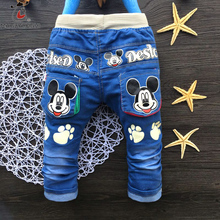 Spring Autumn Children'S Pants Boys Cute Cartoon Embroidered Jeans Trousers Outfits Kids Leisure Trousers Boys Girls Clothing(China)