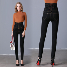 S 4XL 5XL 6XL Plus size High waist casual jeans pants women long trousers skinny denim pencil pant 2017 summer fashion bottoms
