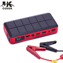 JKCOVER Free shipping Portable 26000mAh Car Jump Starter Power Bank Emergency Jumper Auto Car Battery Booster Pack Vehicle with