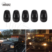 WHDZ 5Pcs Smoked Cover Amber LED Car Cab Roof Light Top Marker Running Light with 9 pieces LED lights inside For Truck SUV 4x4(China)